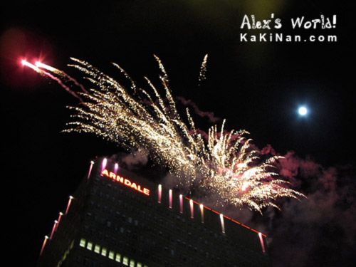Fireworks display at Manchester Arndale
