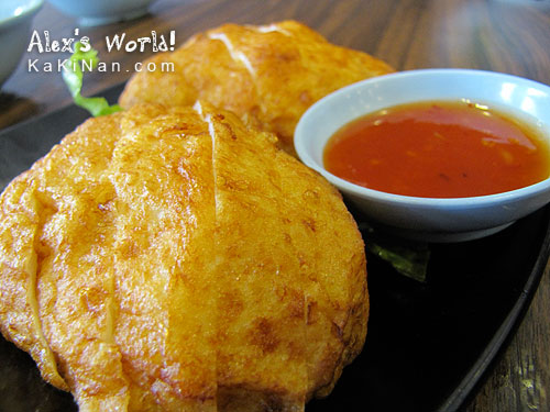 Fried Fish Cake